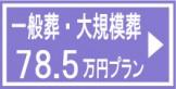 daikibo130a