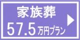 daikibo20a