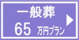 daikibo80a