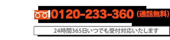 header-r5