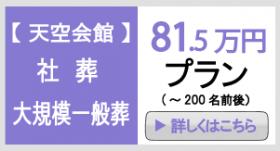img-daikibo200