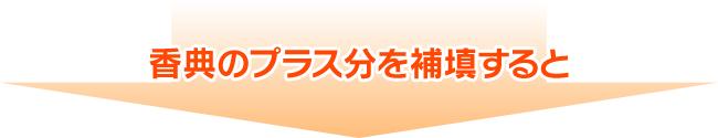 img-voice021