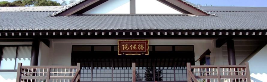 jyunnsyouji002