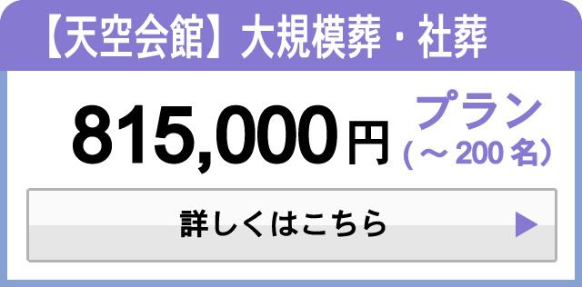 k-daikibo-200