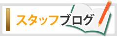 side-blog